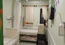 Kâğıthane Devlet Hastanesi Çocuk Servisi